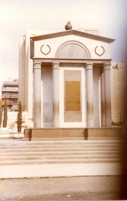 Recalce del monumento a la Constitución en Granada